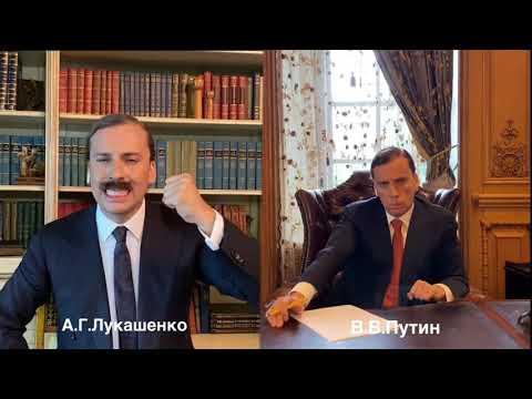 Максим Галкин спародировал переговоры Путина и Лукашенко
