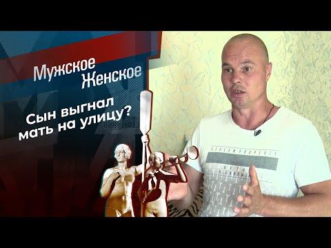 Свинуховы против Живодеровых. Мужское / Женское. Выпуск от 17.06.2021