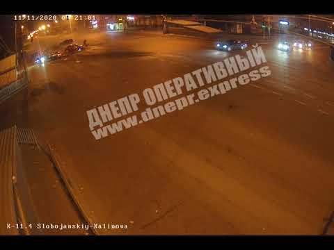 В Днепре на Слобожанском проспекте произошло жесткое ДТП