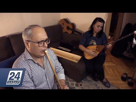 Необычная семья профессиональных музыкантов из Казахстана живет в Москве