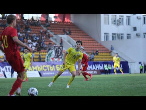 Обзор матча Казахстан U-21 - Бельгия U-21 - 1:3. Отборочный турнир EURO-2023