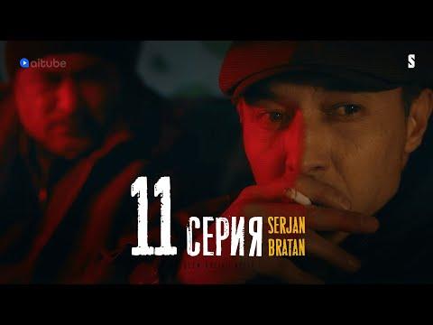 Эти отморозки - беспредельщики !   Serjan Bratan   11 серия