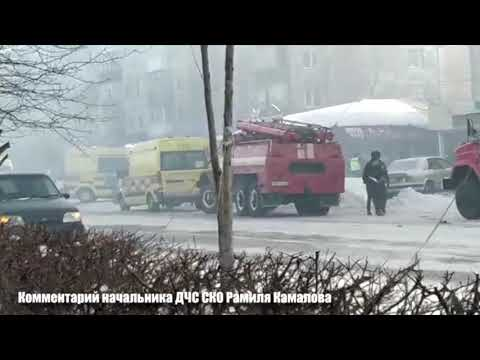 При взрыве в общежитии в Петропавловске погибли 2 человека
