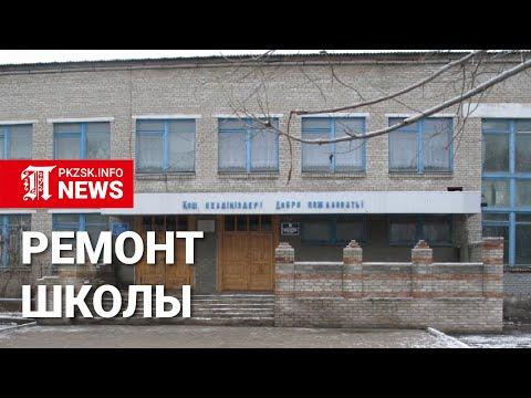 Школа в Рузаевке, ремонт продолжается 30 августа
