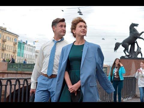 Петербургский роман 2019 сериал мелодрама анонс