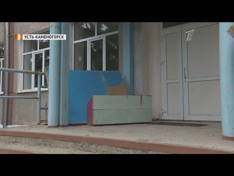 Учителей Усть-Каменогорска заставляют делать ремонт в школах