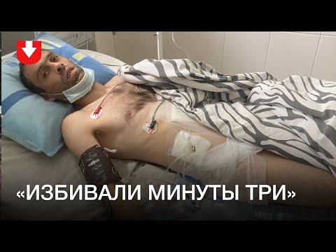 Пострадавшие от действий силовиков в БСМП Минска ENG SUBS