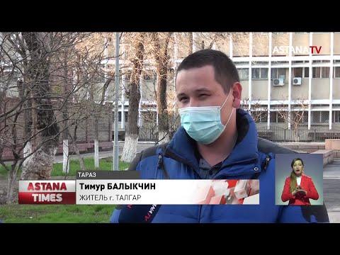 """Талгарец заподозрил жену в коррупционном нарушении и """"сдал"""" её Антикору"""