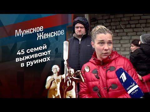 Гвардейцы, вперед! Мужское / Женское. Выпуск от 10.03.2021