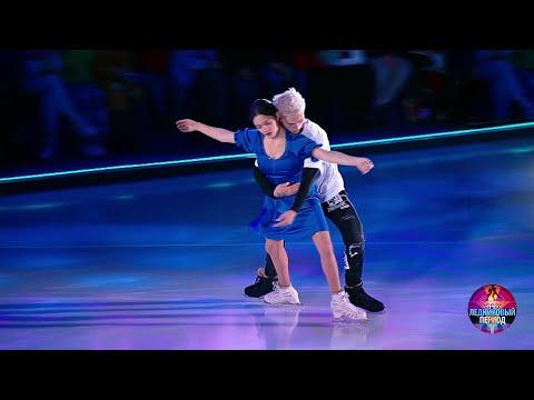 """Евгения Медведева и Даня Милохин - """"I love you"""". Ледниковый период 2021. 09.10.2021"""