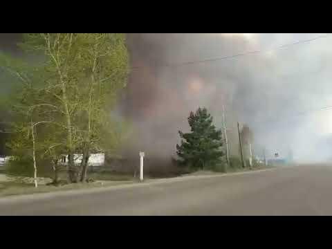 Лесной пожар перекинулся на Риддер