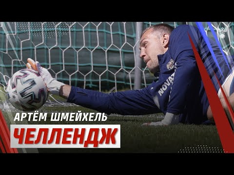 Дзюба против Миранчука и ко: штрафные и пенальти