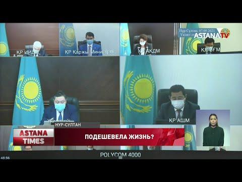 Девальвацию тенге в Казахстане спрогнозировал экономист