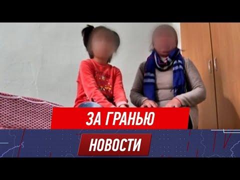 Подозреваемый в изнасиловании ребёнка после допроса оказался в реанимации и заявил о пытках
