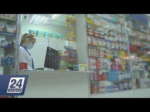 27 фактов завышения цен на лекарства выявили в Костанайской области