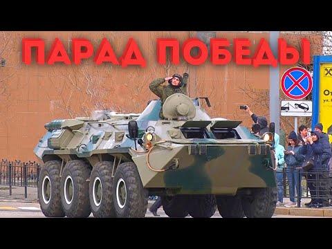 Парад Победы. Генеральная репетиция. Иркутск 2021