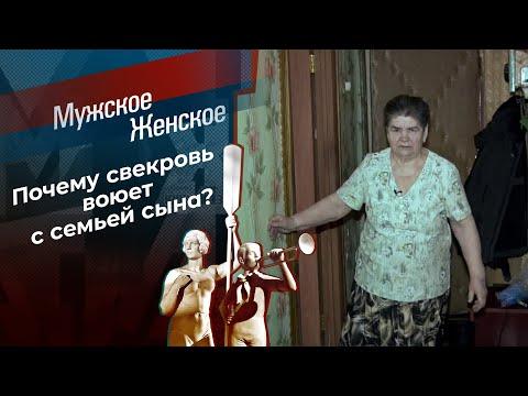 Слепые страдания. Мужское / Женское. Выпуск от 25.01.2021