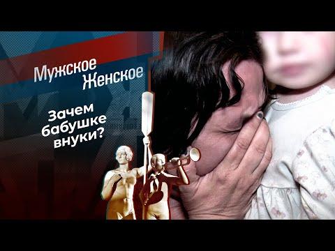 13 лет, как сына нет. Мужское / Женское. Выпуск от 07.06.2021