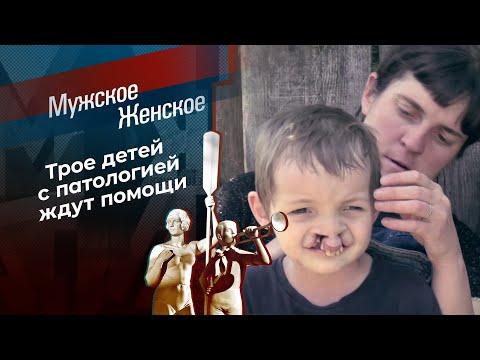 Пойдем к врачам, Оксана. Мужское / Женское. Выпуск от 25.06.2021