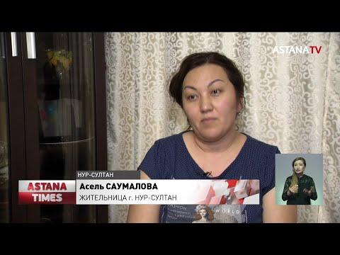 Тысячи детей с эпилепсией в Казахстане нуждаются в дорогостоящих лекарствах