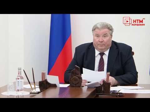 Глава Мордовии Владимир Волков провел совещание