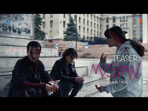MYSTAN | OFFICIAL TEASER | 24.06.2021
