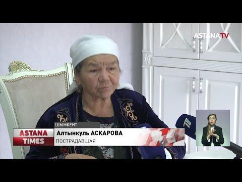 """""""Избили и сломали руку"""": в Шымкенте пенсионерка обвинила родных детей в издевательствах"""