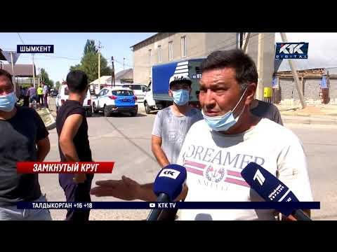 «Колотили», «затолкали», «запихнули»: в Шымкенте воюют за стадион