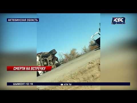 Таксист стал виновником смертельного ДТП под Актобе