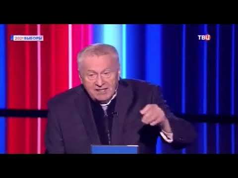 Герой дня без брюк: У Владимира Жириновского сползли штаны