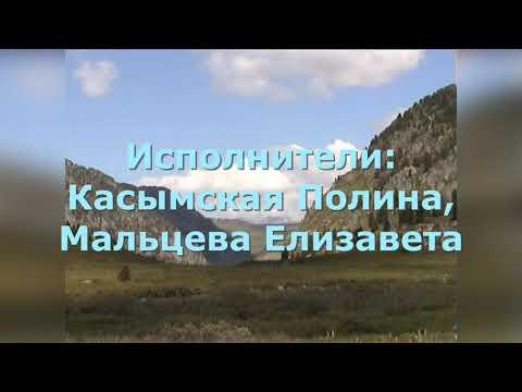 """Авторская песня """"Мой Казахстан, республика моя"""""""