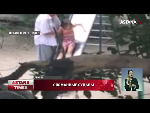 Отчим два года развращал 11-летнюю падчерицу в Туркестане