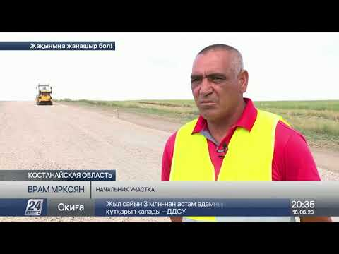 Новые дороги появятся в нескольких населённых пунктах Костанайскай области