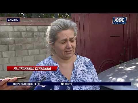 Супруга алматинского стрелка: «Мой муж совершил ошибку»