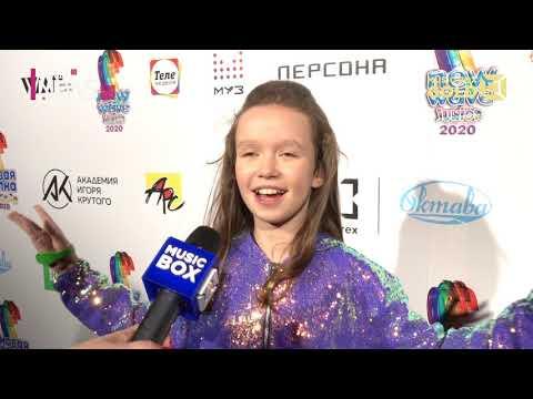 Детская Новая Волна 2020 | Music Box Gold