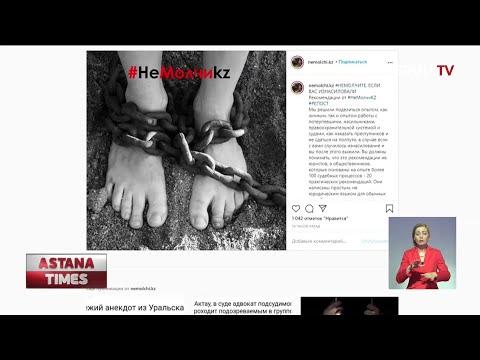"""""""Насиловал детей и держал в будке"""": обвиняемого в педофилии оправдали в ВКО"""