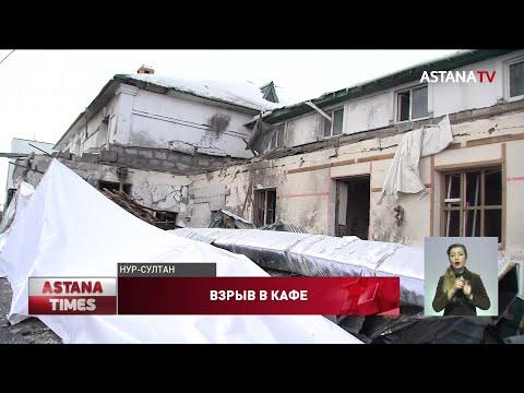 """""""Окровавленные люди плакали"""": очевидцы рассказали подробности взрыва в столице"""