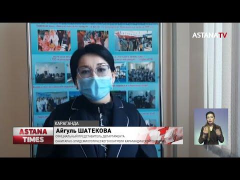 70 стариков и 26 сотрудников заразились коронавирусом в доме престарелых в Карагандинской области