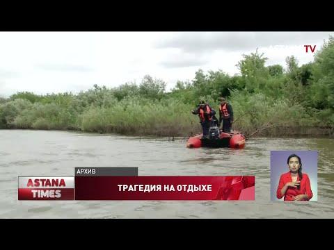 Брат с сестрой утонули на глазах у родителей в Северном Казахстане
