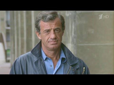 Умер французский актер, легенда мирового кино Жан-Поль Бельмондо.