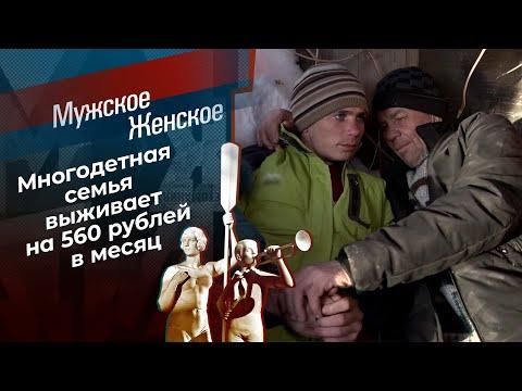 Без 100 грамм не разберешься. Мужское / Женское. Выпуск от 16.04.2021