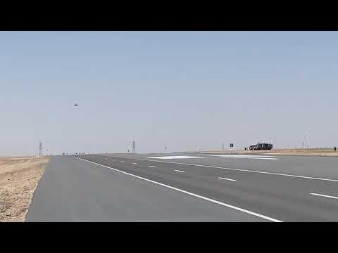 На трассу Актау - Жанаозен сел самолет