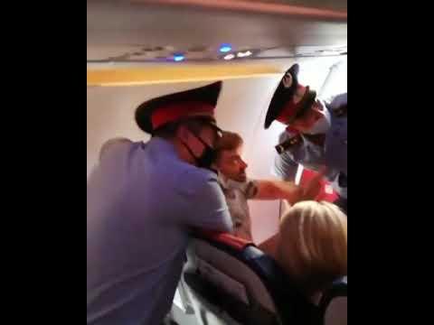 Пассажир устроил скандал в самолете рейса Алматы - Нур-Султан