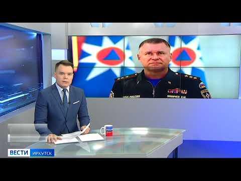 Стали известны подробности гибели главы МЧС России Евгения Зиничева