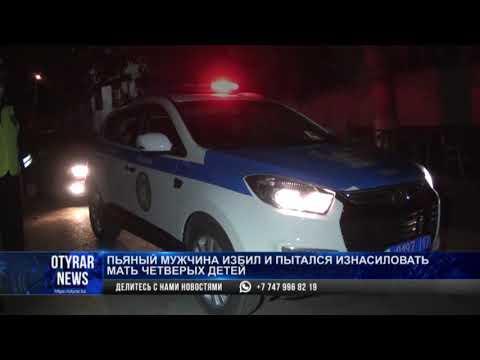 Пьяный мужчина избил и пытался изнасиловать мать четверых детей