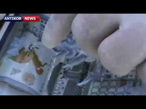 Руководитель аппарата акима города Текели подозревается в получении взятки