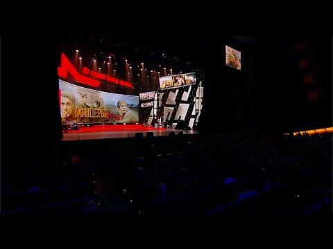Концерт, посвящённый 45 летию фильма «Офицеры». (1 часть)
