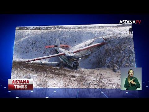 Самолет экстренно приземлился в овраг в Алматинской области