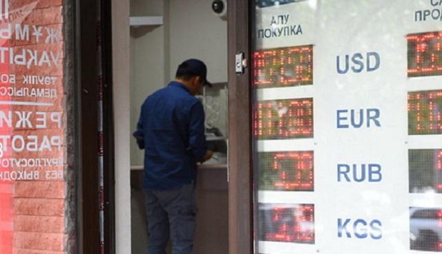 Изменен режим работы обменников, ломбардов и банков в Казахстане