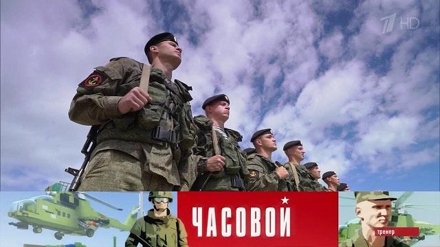 Часовой. Инженерные войска: «Без нас — никто!». Выпуск от 24.01.2021
